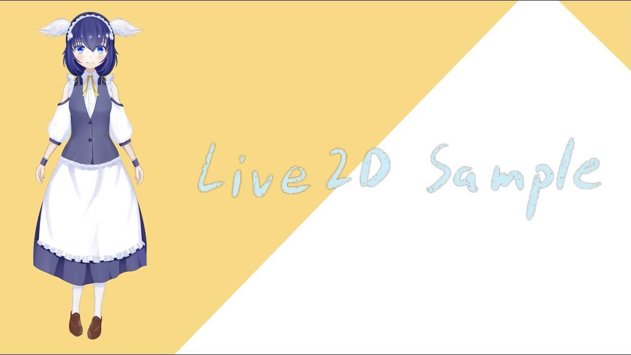 Live2D sample original