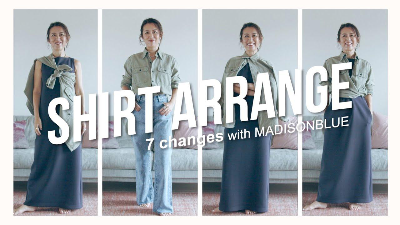 【YouTube】vol.1 マディソンブルーのシャツアレンジ 7変化