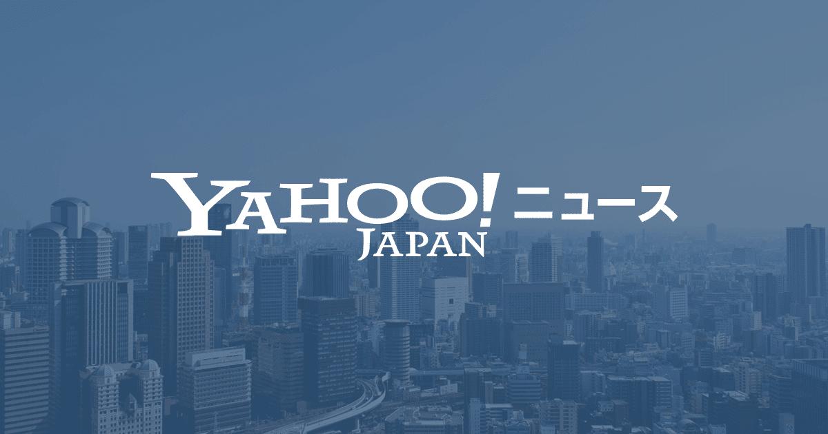 【Yahoo!ニュース】実例でズバリ「職場のがん対策」 発症する2割の社員はこうして守る
