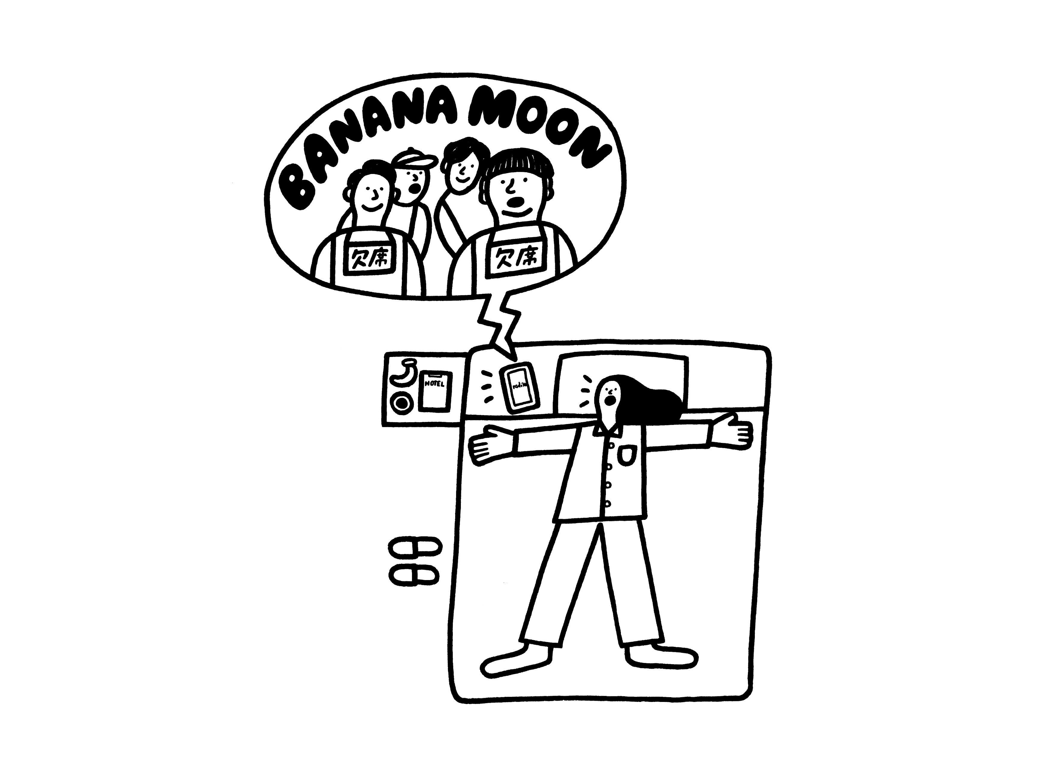 次は、どうしてもバナナマンがいい【連載エッセイ「TBSラジオ、まずはこれから」】 | トピックス | TBSラジオ FM90.5 + AM954~何かが始まる音がする~