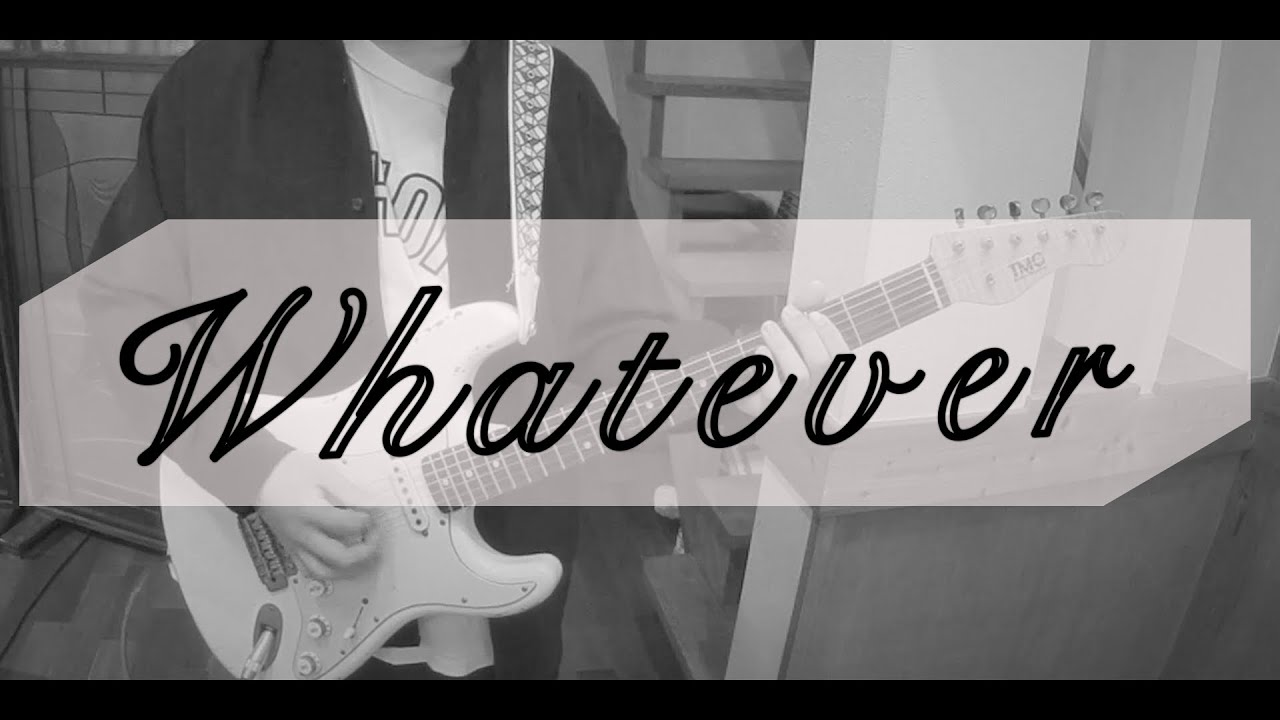 Whatever/Oasis 【Arrange Cover by Astroments Cottage(アスコテ)】