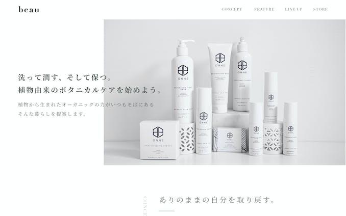 【HP】美容製品