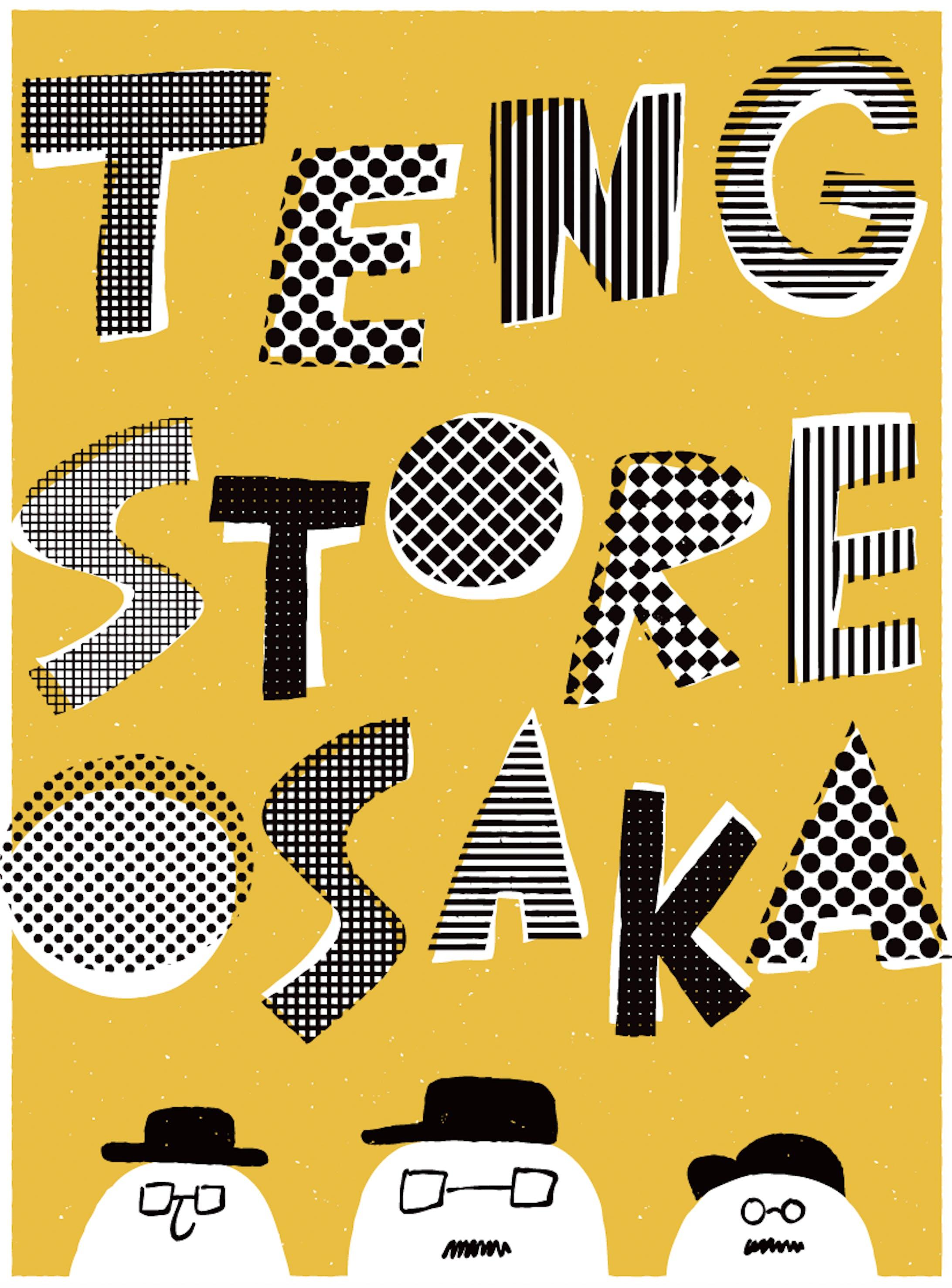 【Tシャツ】TENG STORE OSAKA-3