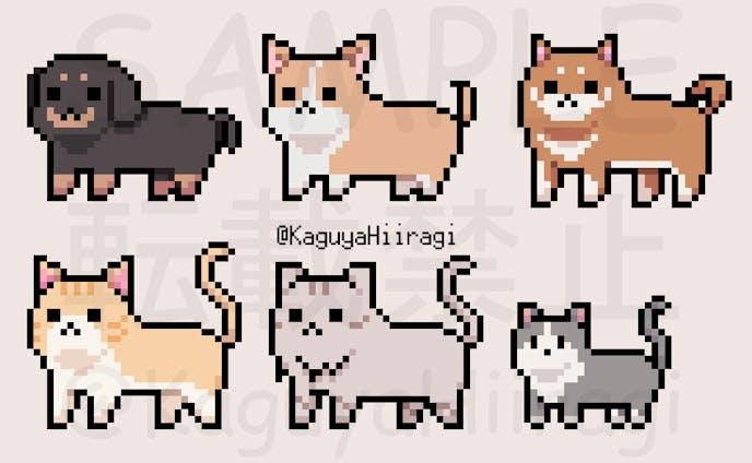 犬猫ドット絵(納品物)