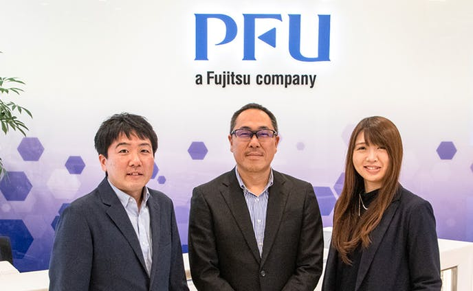 【富士通】協業検討部門インタビュー PFUは長期的な関係から、 スタートアップと新規事業を生み出す