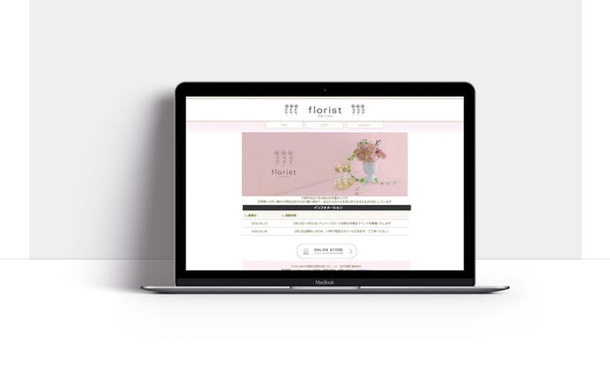 florist (web site)