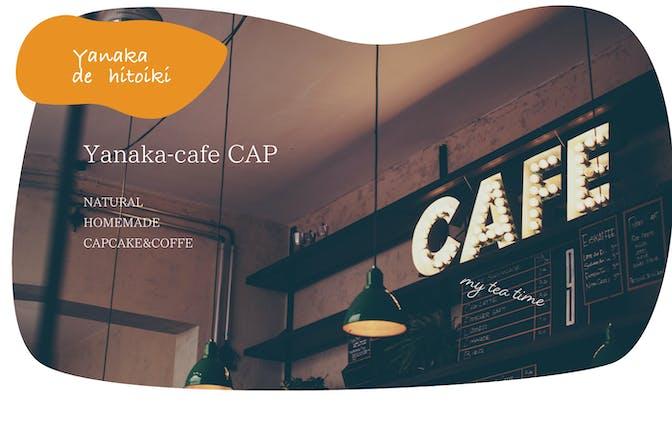 架空カップケーキ カフェ HP