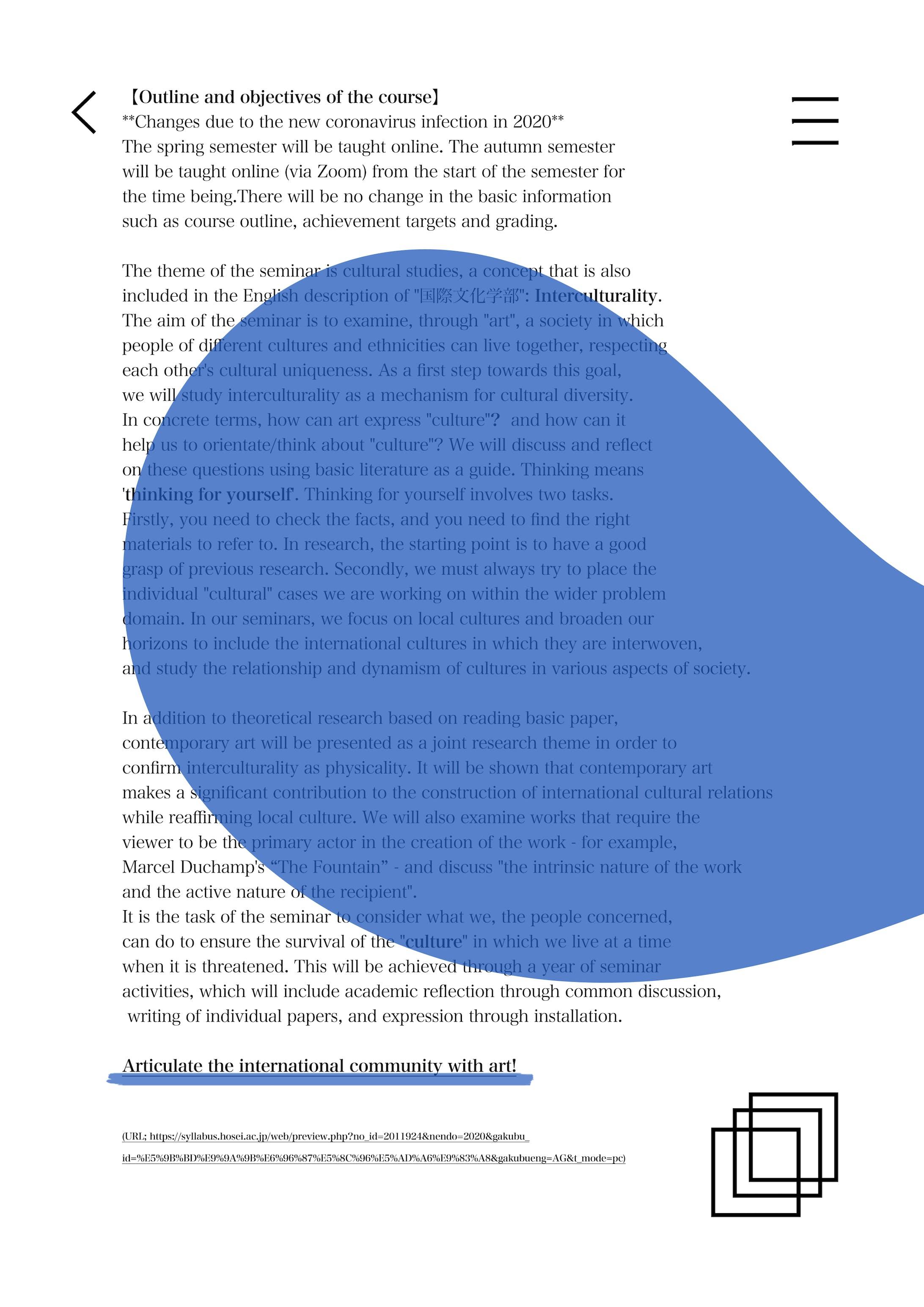 ゼミ卒論集 カバーデザイン2020年度-3