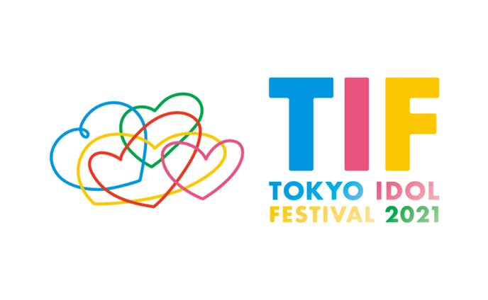 世界最大級 東京アイドルフェスティバル2021年 出演