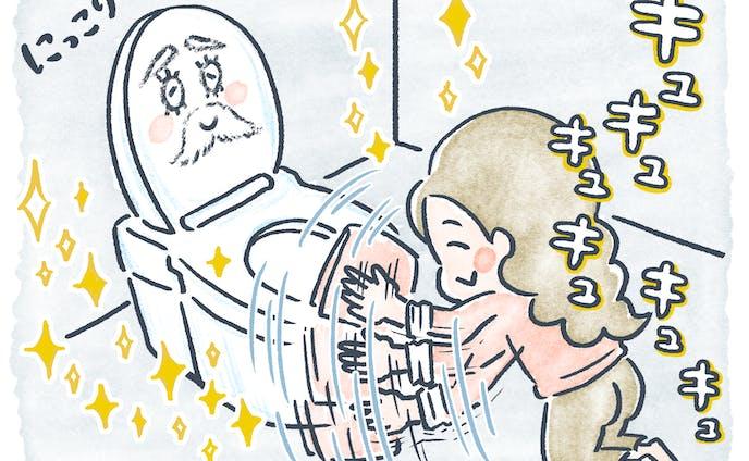 雑誌挿絵・トイレの神様