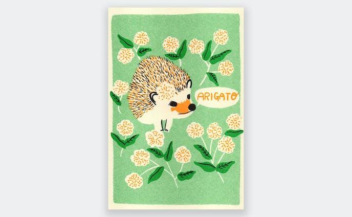 リソグラフプリント -ARIGATOカード(ハリネズミ)-