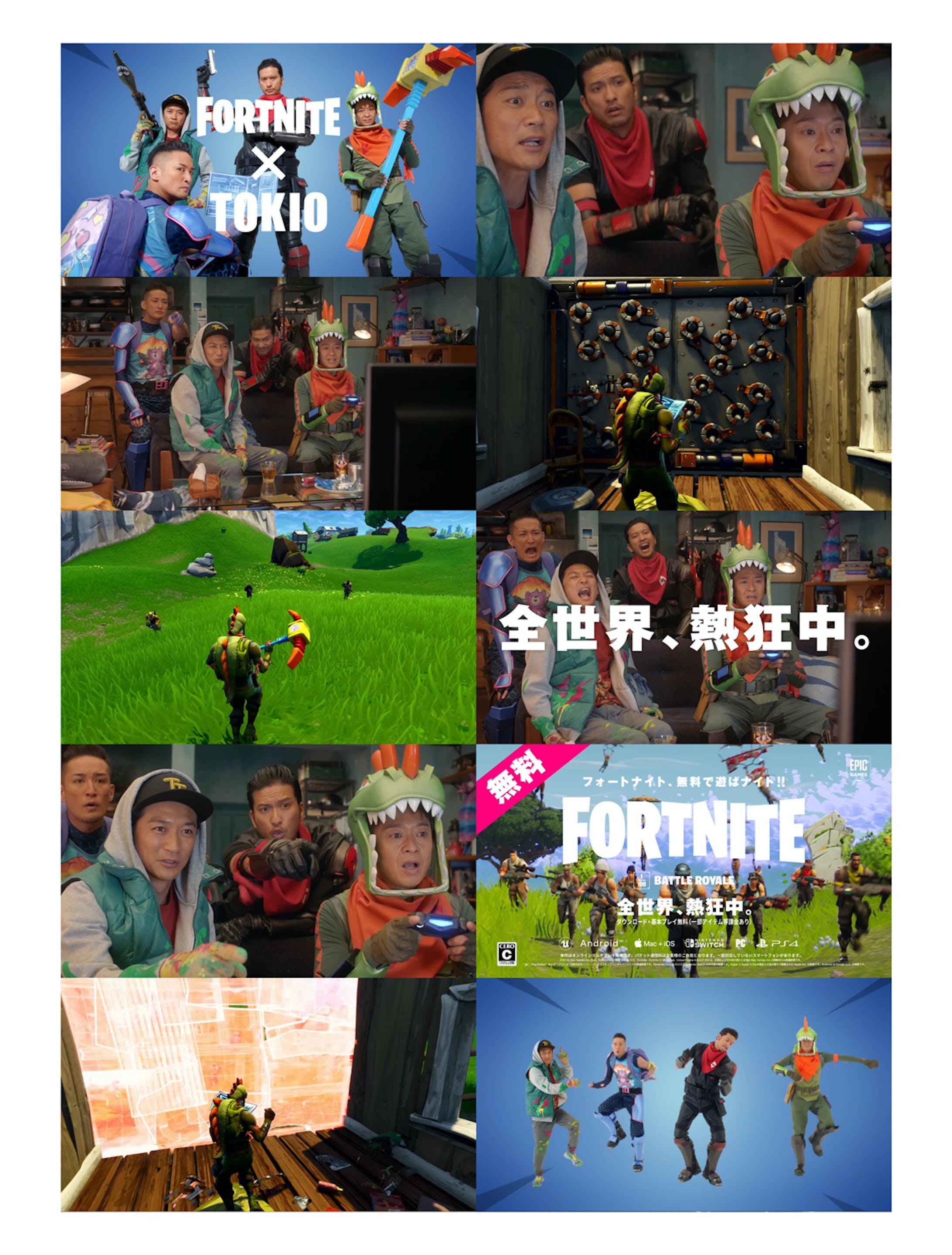 FORTNITE x TOKIO TVCM-3