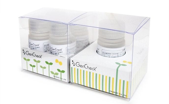 GenCheckのパッケージデザイン