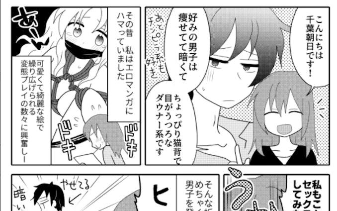 一生忘れられない恋/秋田書店様