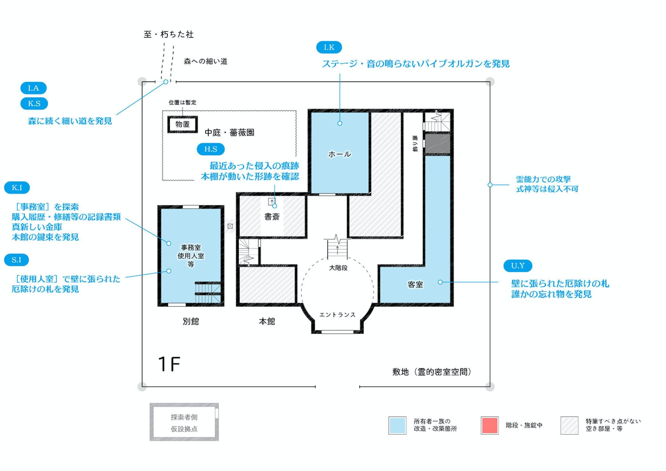 マップ・間取り図-7