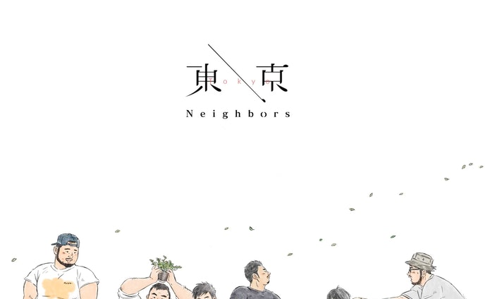 東\京 Neighbors logo design.