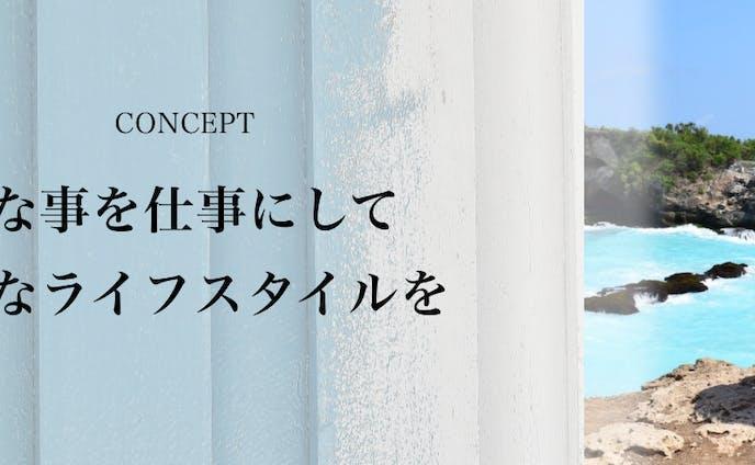 【Twitter】ヘッダーデザイン