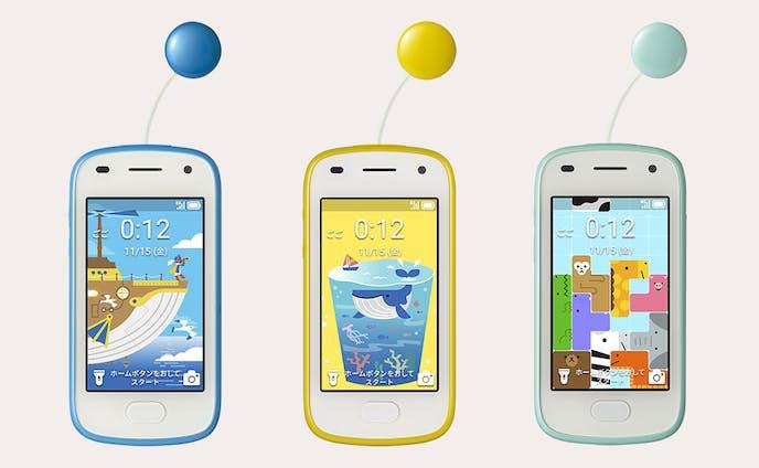 SoftBank キッズフォン2
