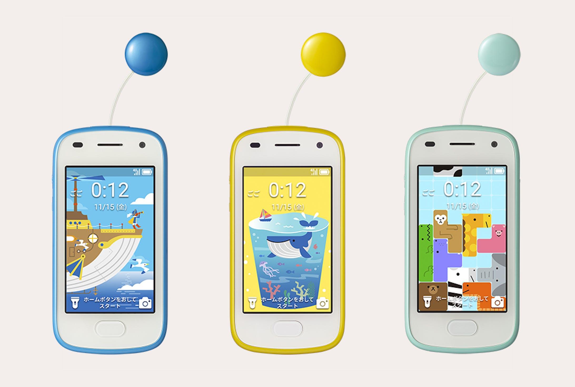 SoftBank キッズフォン2-1