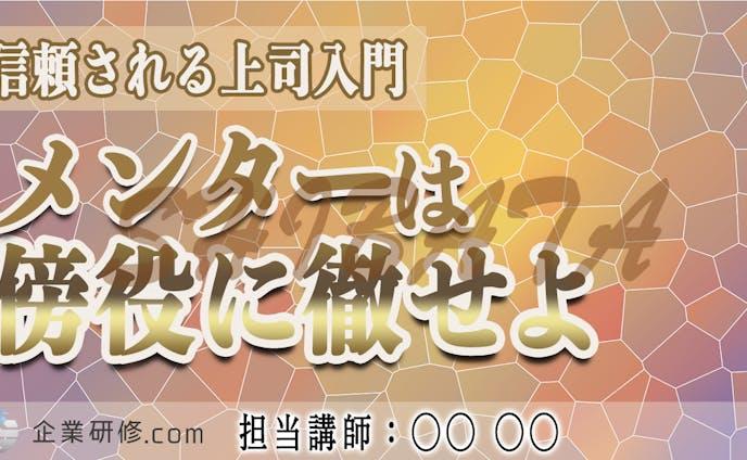 ガイアモーレ(株)さま YouTubeチャンネルおよび動画編集