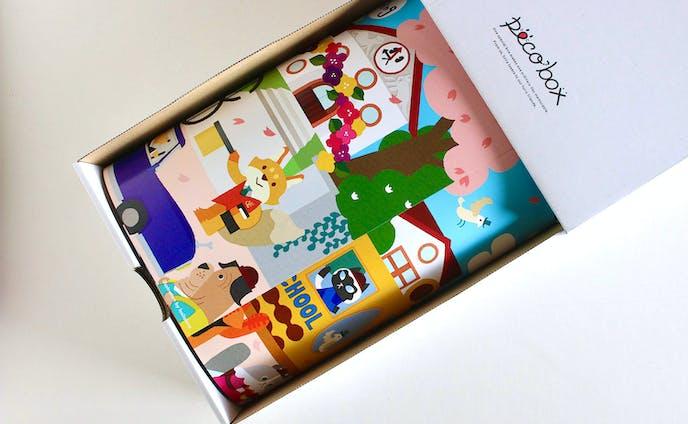 PECO BOX 2020年4月号 テーマイラストレーション