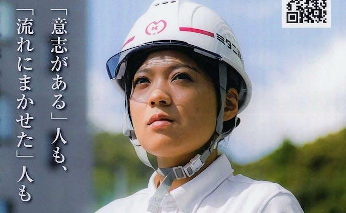 社内啓発ポスター
