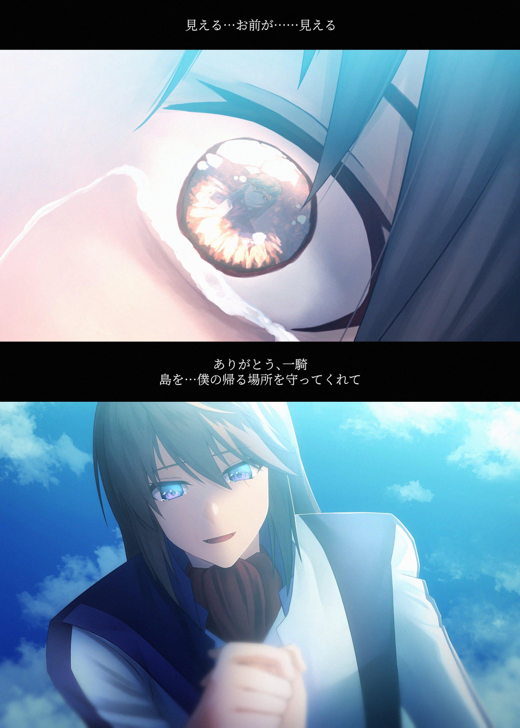 ■蒼穹のファフナー/ファンアート-3