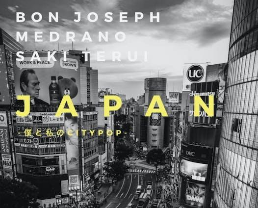 【企画展】JAPAN -僕と私のCITY POP-