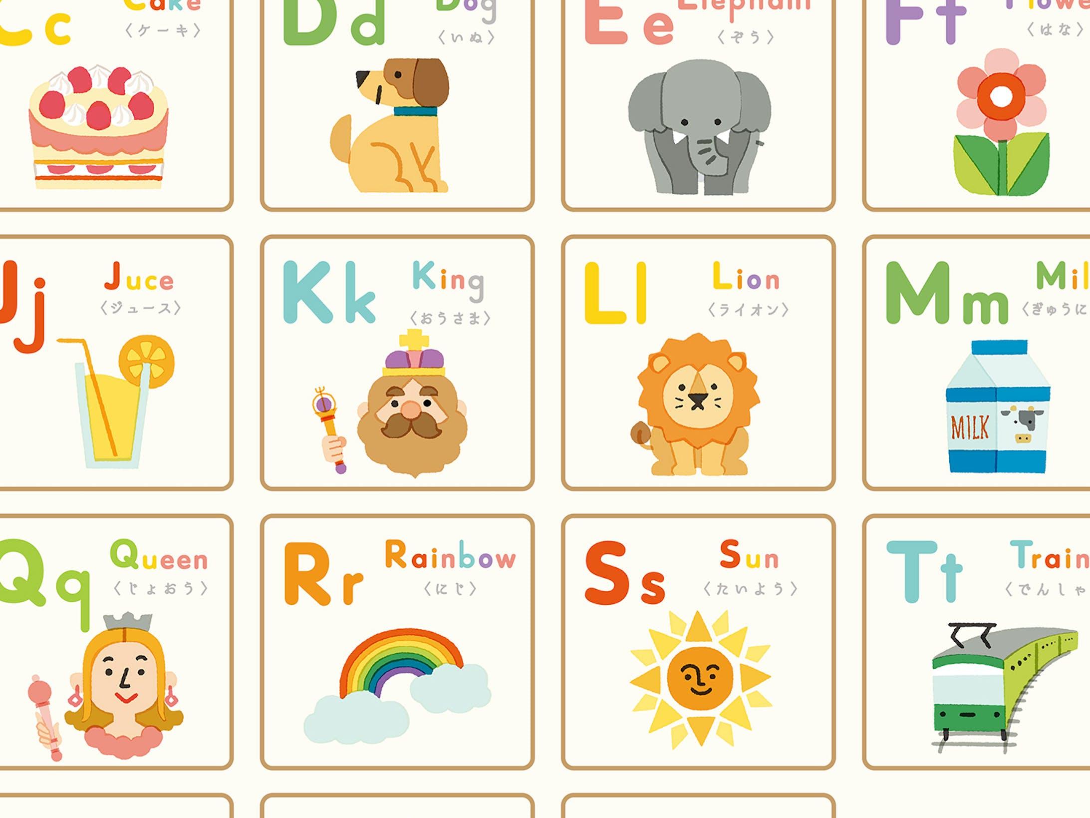 ABCアルファベットカレンダー2020-3