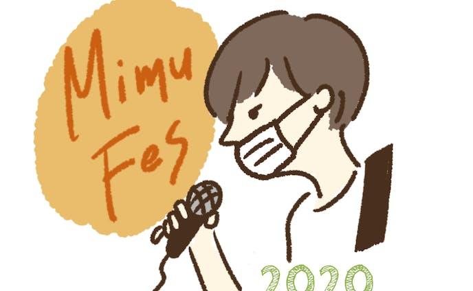 アイコン、2020