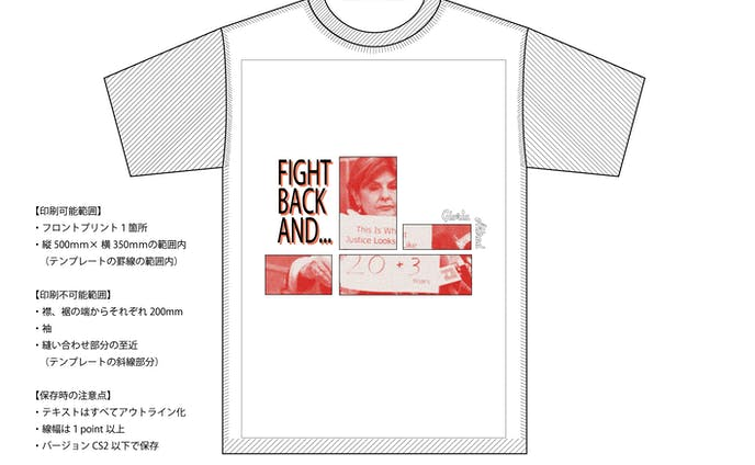 FIGHT BACK AND... Tee