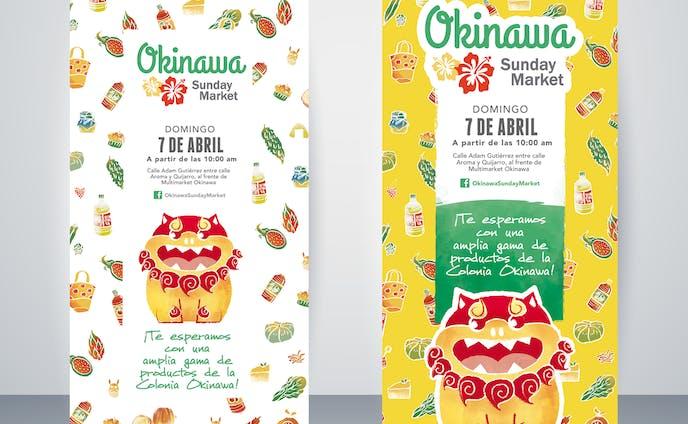 sundaymarket banner