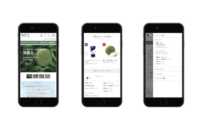 Onlineshop Design(Mobile)