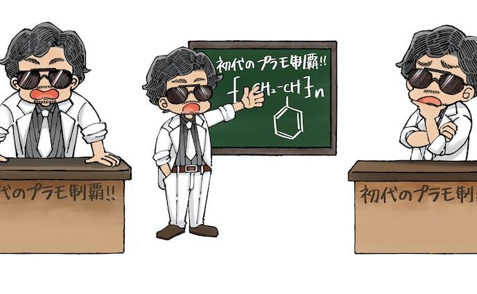 ◇お仕事◇