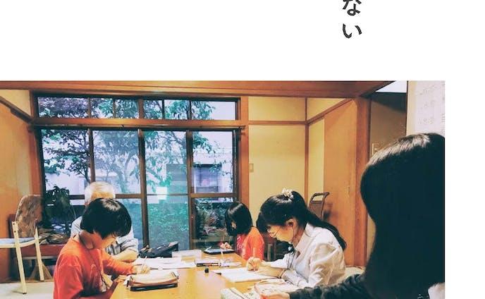 【パンフレット】会社案内