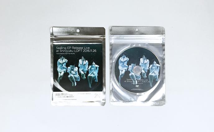 ヤなことそっとミュート Sealing EP Release Live CD