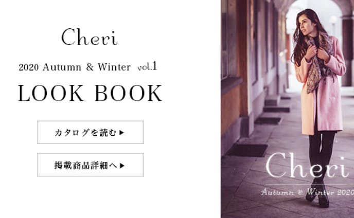 ファッションブランドのLOOK BOOK バナー