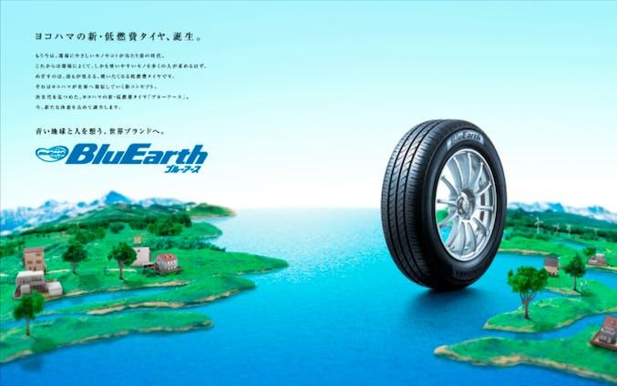 横浜タイヤ BlueEarth メインビジュアル&カタログ