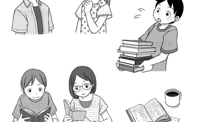 「12歳までに読みたい名作100」(新星出版)