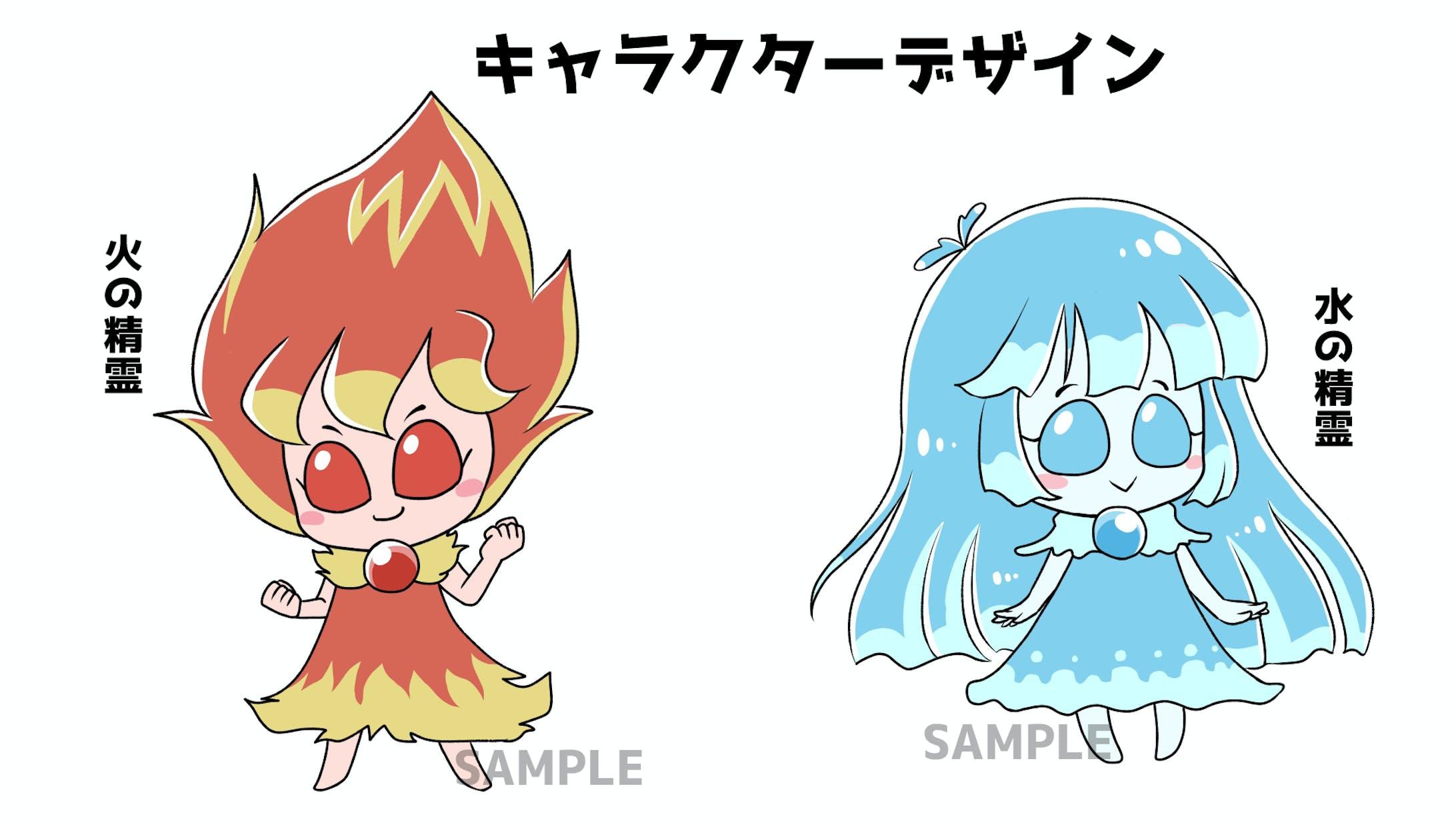 キャラクターデザイン-1