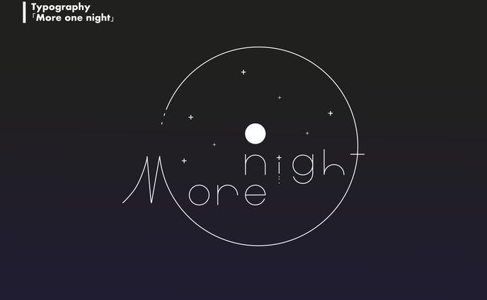 More one night/デザイン