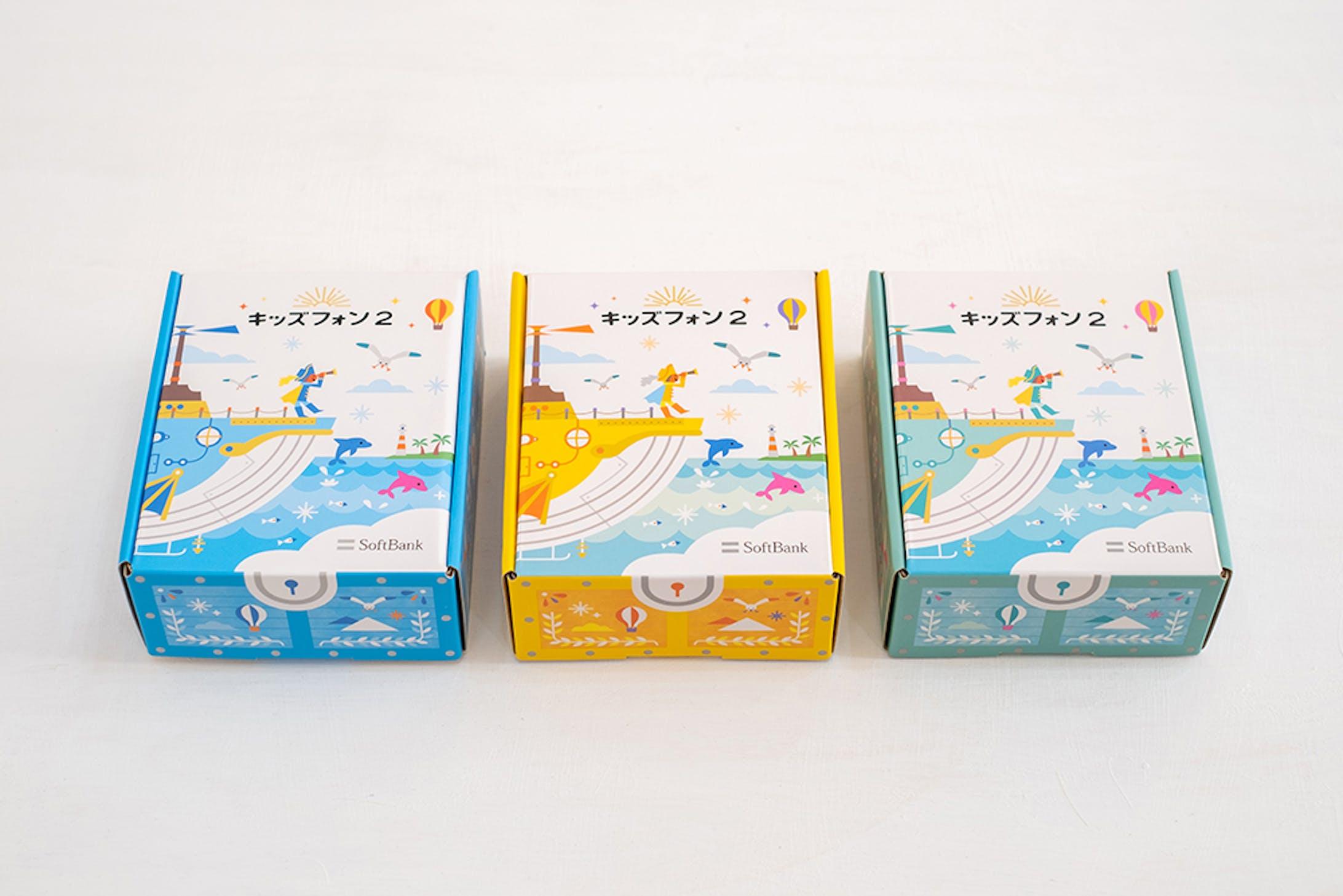 SoftBank キッズフォン2-2
