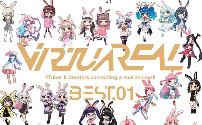 VirtuaREAL BEST.01