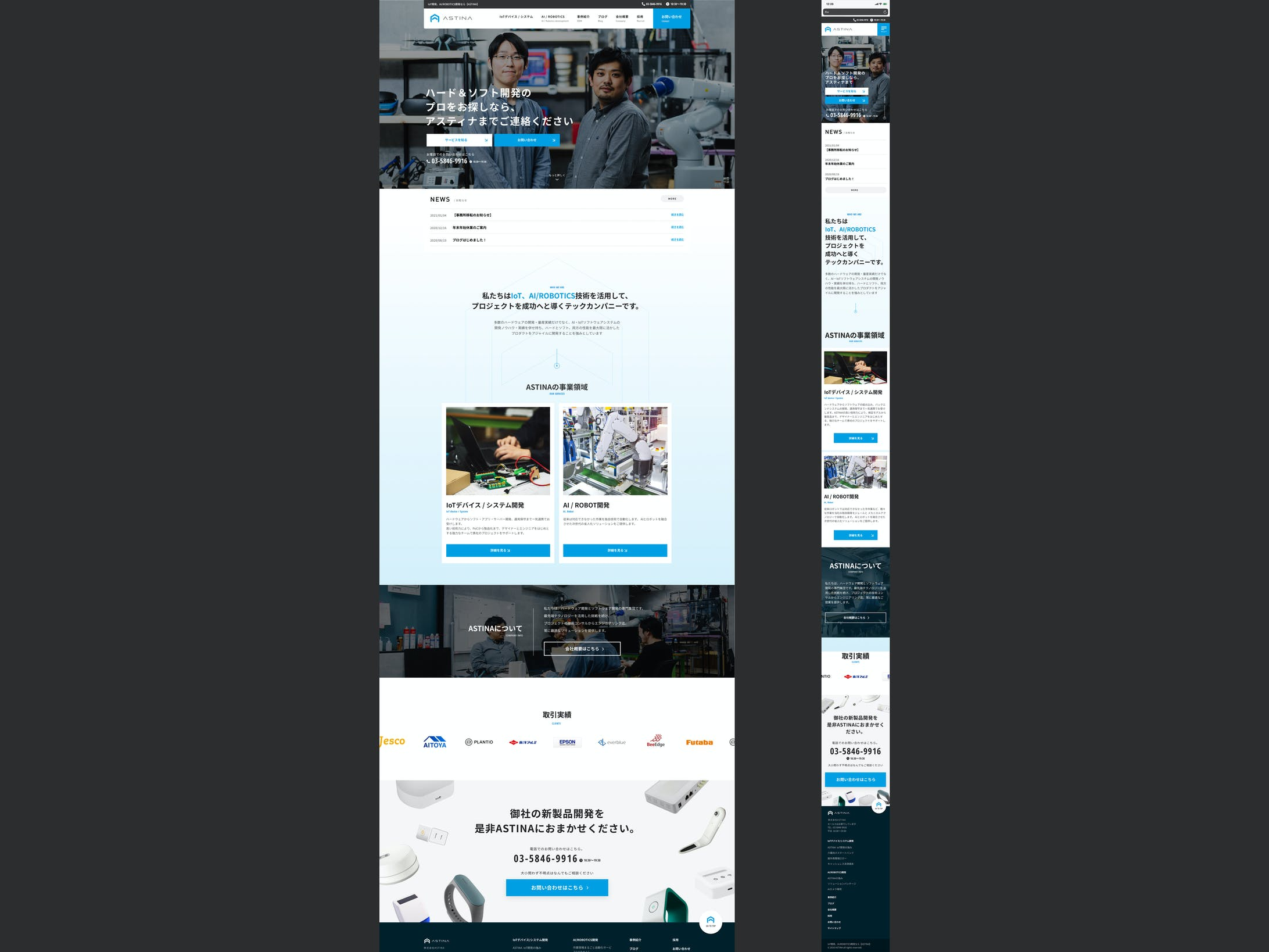 ASTINA WEBSITE RENEWAL-3