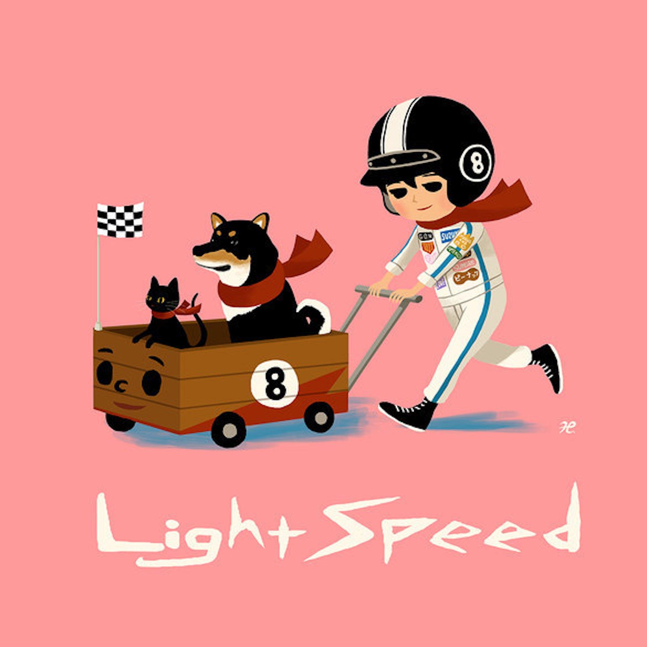 Light Speed-1