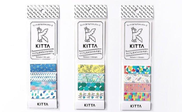 文具デザイン/KITTA