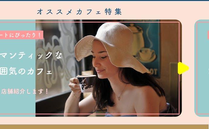 「カフェの口コミサイト」チルカフェ