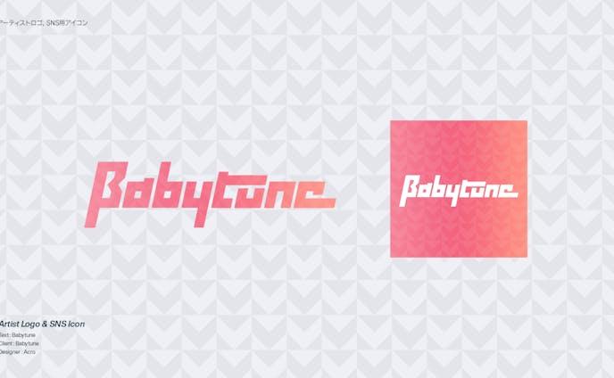 「Babytune」 ロゴデザイン