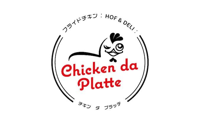チキン専門店 ロゴ