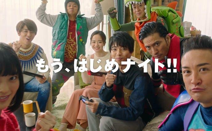 FORTNITE x TOKIO TVCM 「男女4人」篇